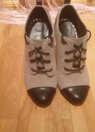 Супер ботинки!