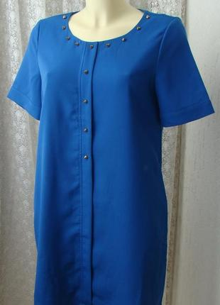 Платье модное синее мини good look р.46 №6634