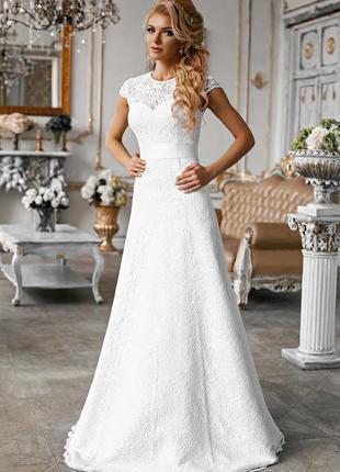 Кружевное свадебное платье со шлейфом, а-силуэт!
