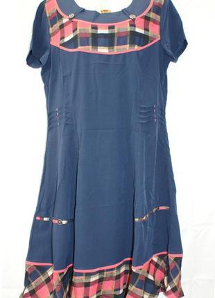 Тонкое летнее платье 46,48,50 алана