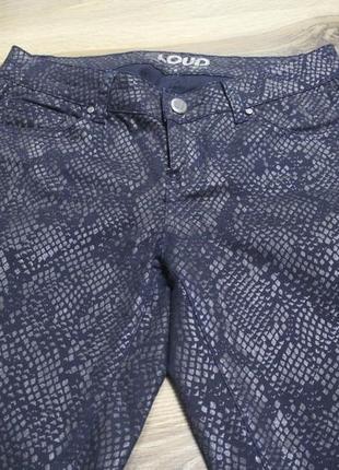 Очень классные штанишки