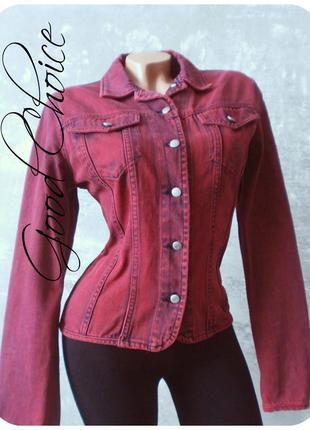 Джинсовая куртка красивого тёмно-малинового/чёрного цвета