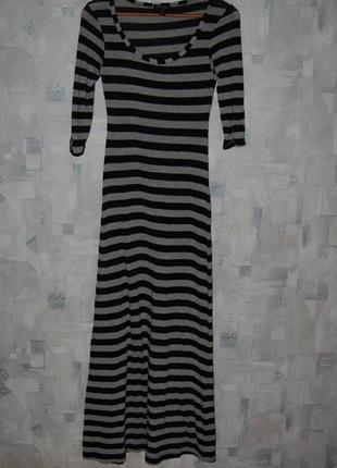 Платье в полоску миди stradivarius