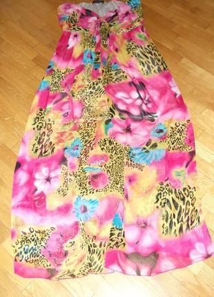 Красочное платье в пол
