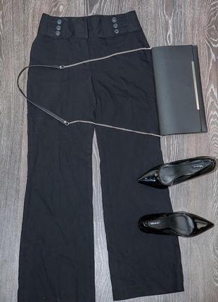 Женские брюки next