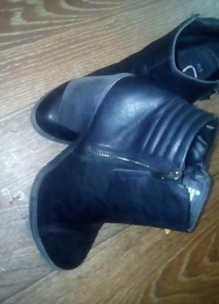 Ботиночки на каждый день
