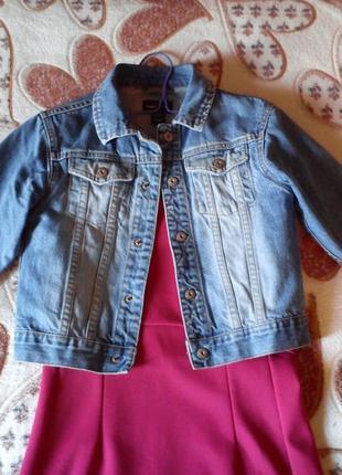 Очень крутая джинсовка h&m