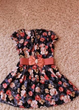 Симпатичне платячко forever 21