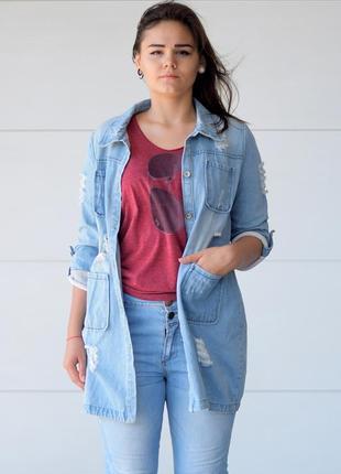 Крутая рваная джинсовая куртка оверсайз only