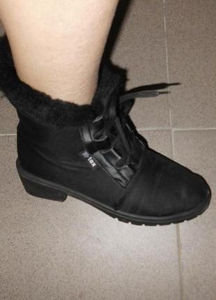 Зимние ботинки del-tex