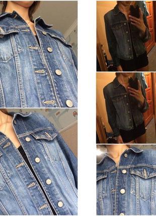 Стильная джинсовка next