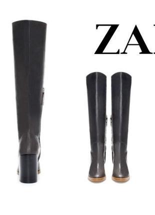 Кожаные новые высокие серые сапоги на толстом каблуке до колена , 40р, zara