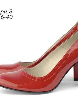 Soldi туфли красного цвета кожа
