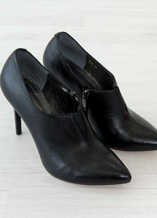 Элегантные туфли из натуральной кожи