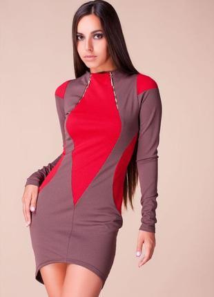 Стильное платье тм марани в наличии