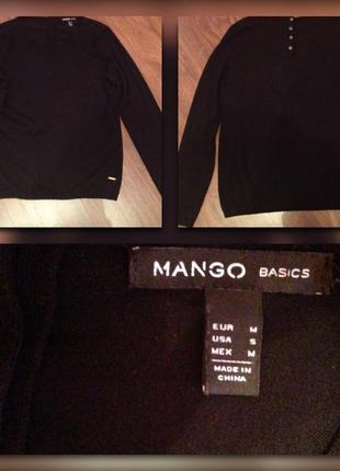 Стильный джемпер mango