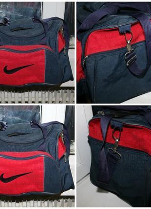 Сумка дорожная, спортивная сумка