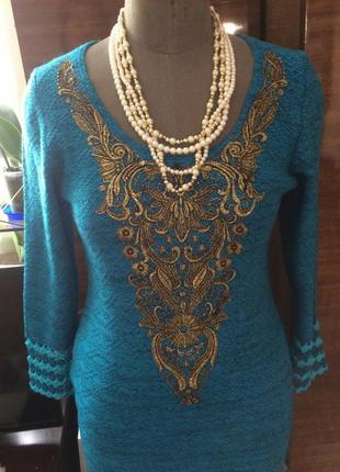 Эксклюзивное вязаное  платье .