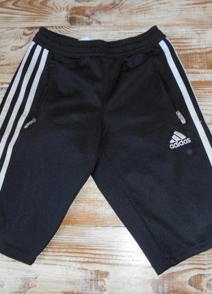 Супер классные облегающие спортивные шорты 8-10 лет