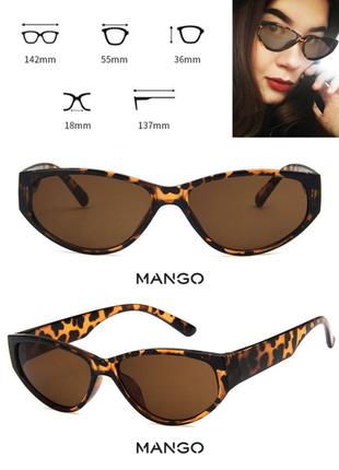 Мега стильные очки с леопардовым принтом коричневые