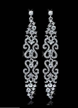 Распродажа магазина!серьги длинные кристаллы сваровски вечерние,свадебные
