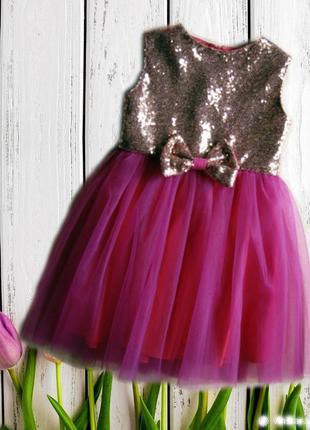 Нарядное фатиновое платье р110