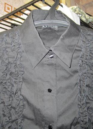 Блузка-рубашка офисная