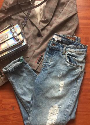 Бойфренд джинсы мом, mon jeans базовые джинсы