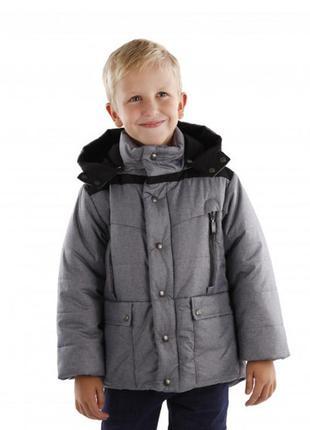 Скидка теплая зимняя куртка wojcik128- 134см