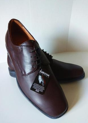Мужские кожаные туфли