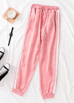 Штаны розовые шелковые с переливом