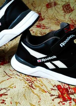 Удобные кросовки