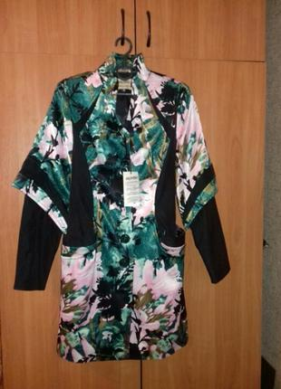 Плащ-кимоно