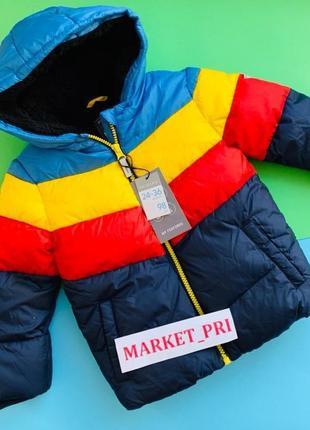Демисезонная куртка фирмы примарк для мальчика, куртка эврозима детская куртка