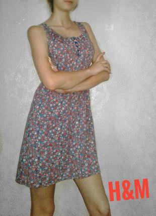Хлопковое платье-сарафан !!