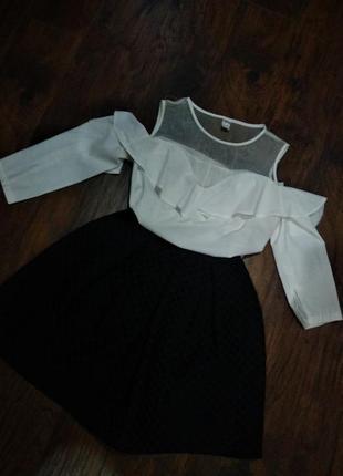 Школьная форма юбка