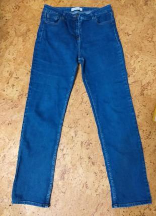 Стильные джинсы papaya темно- синие высокая посадка