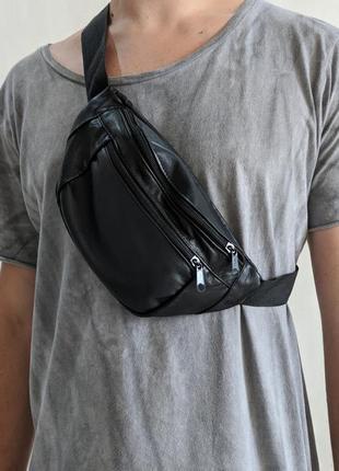 Большая бананка натуральная кожа, сумка на пояс вместительная черная матовая кожа
