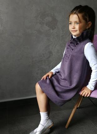 Школьное платье сарафан на 1 сентября в школу на девочку