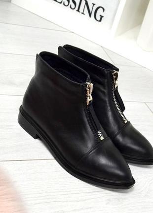 Рр 36-40 осень(зима)натуральная кожа стильные черные ботинки на низком ходу