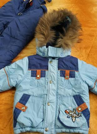 Зимний детский костюм kiko