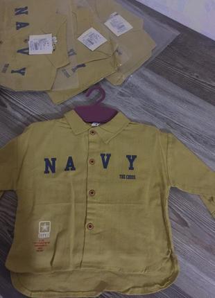 Стильная рубашка с надписью горчичного цвета. есть разные размеры и цвета. новые.