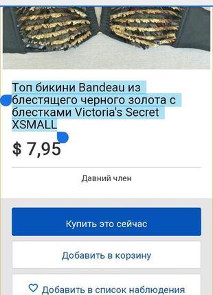 Victoria's secret купальник10 фото