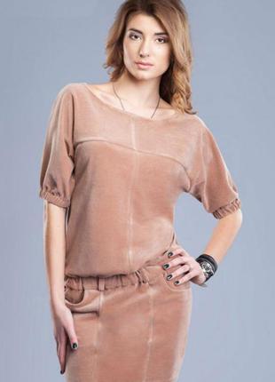 Велюровое мягкое платье доставка бесплатно до 28.08