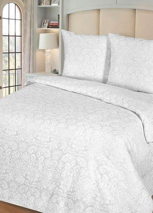 Белое постельное белье из поплин-жаккарда (100% хлопок)
