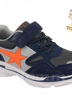 7c1696fa64f9 Детская обувь Tom M (Том-м) 2019 - купить недорого детские вещи в ...