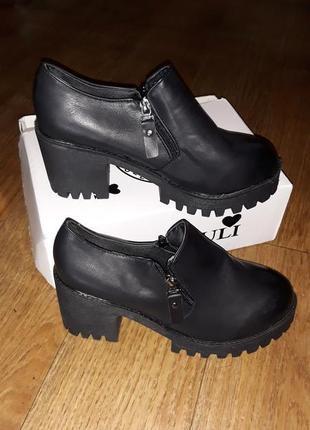 Ботиночки дэми