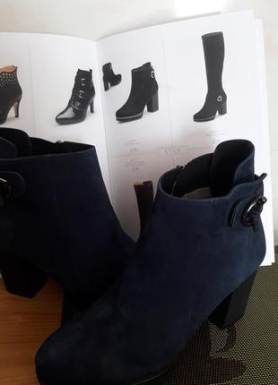 Ботинки кожаные(нубук),германия ,,caprice,,