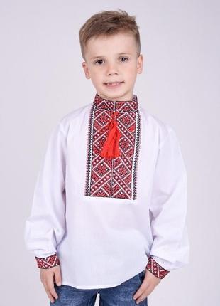 Очень красивая вышиванка для мальчика