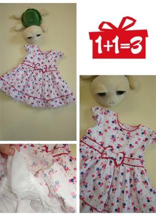 1+1=3 пышное нарядное платье matalan 3-6 мес
